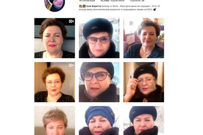 Как бабушка в 60 лет стала известным блогером