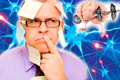 Когнитивные нарушения и расстройства
